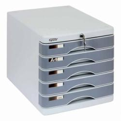 Pojemnik plastikowy z szufladami Grand 5 szuflad